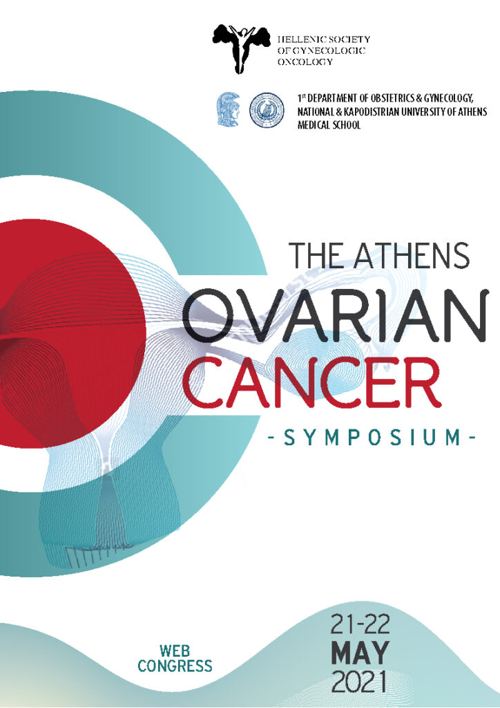 The Athens Ovarian Cancer Symposium